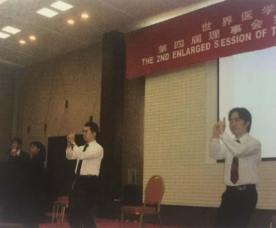 入門孫弟子が世界医学気功学会で一指禅功の立禅を発表。